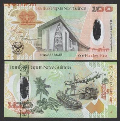 Папуа - Новая Гвинея банкнота 100 кина 2008 год Пресс UNC - 450 руб - тп2