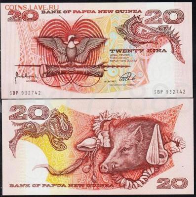 Папуа Новая Гвинея 20 кина 1988 год Пресс UNC - 350 руб - 3