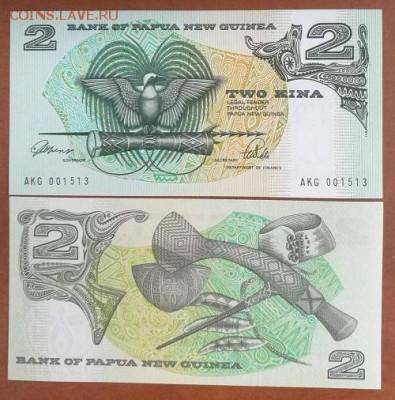 Папуа Новая Гвинея 2 кина 1992 год Пресс UNC - 120 руб - 4