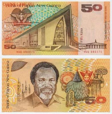 Папуа - Новая Гвинея банкнота 50 кина 1989 год Пресс UNC  - 500 руб - 6