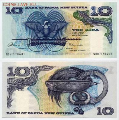 Папуа - Новая Гвинея банкнота 10 кина 1985 год Пресс UNC - 265 руб - 7