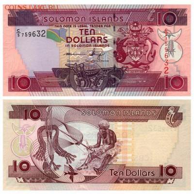 Соломоновы острова 10 долларов 2011 год Пресс UNC - 190 руб - 10