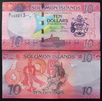 Соломоновы острова 10 долларов 2017 год Пресс UNC - 220 руб - 102017