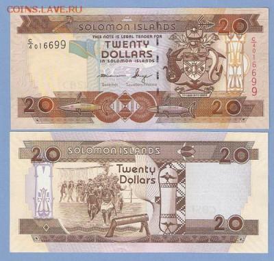 Соломоновы острова 20 долларов 2009 год Пресс UNC - 310 руб - 20