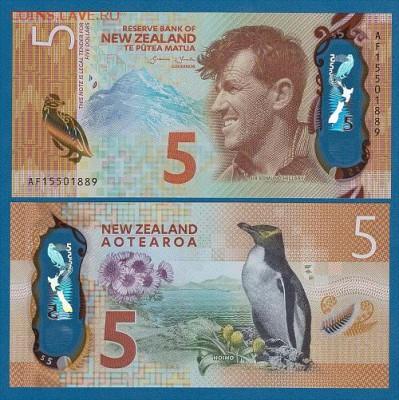 Новая Зеландия 5 долларов 2015 год Полимер UNC - 450 руб - 104992088