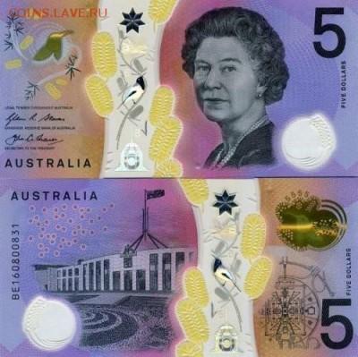 Австралия 5 долларов 2016 год Полимер UNC - 420 руб - 99466886