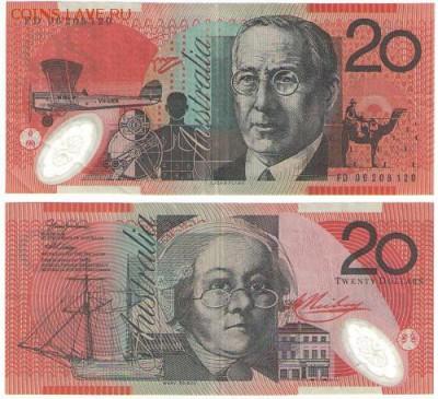 Австралия 20 долларов 1994 год с оборота - 1400 руб - 99993362