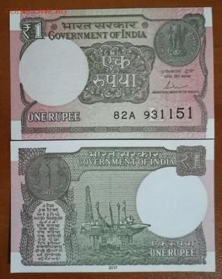 Индия 1 рупия 2017 год Пресс UNC - 15 руб в наличии более 50 штук - 104476934