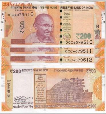 Индия 200 рупий 2017 год Пресс аUNC - 400 руб - 99280824
