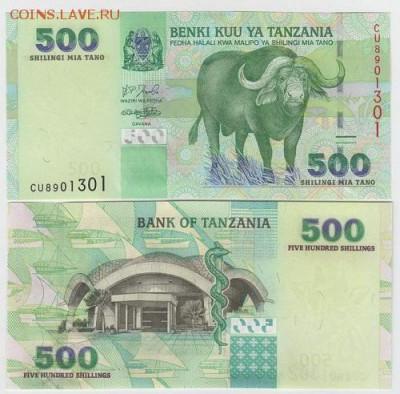Танзания 500 шиллингов 2003 год Пресс UNC - 95 руб - 5002003
