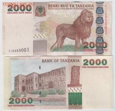 Танзания 2000 шиллингов 2009 год Пресс UNC новая подпись - 270 руб - 20002009-1
