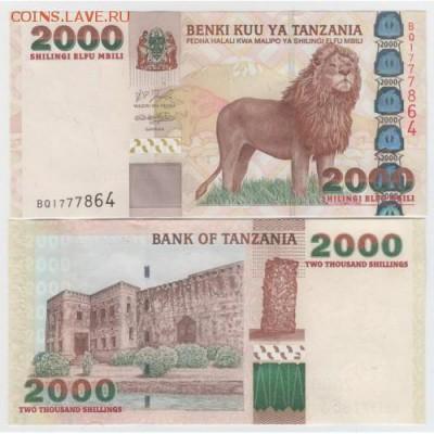 Танзания банкнота 2000 шиллингов 2003 год Пресс UNC - 250 руб - 20002009