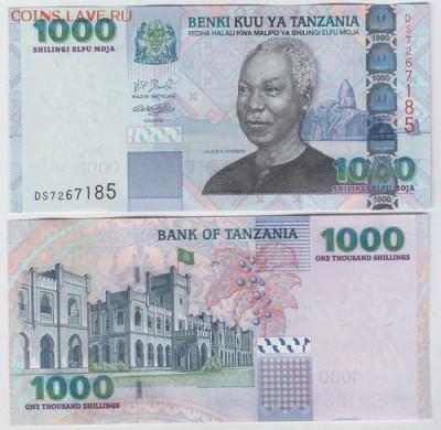 Танзания 1000 шиллингов 2006 год Пресс UNC - 110 руб - 10002006