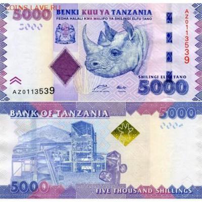 Танзания банкнота 5000 шиллингов 2015 год Пресс UNC - 285 руб - 50002015
