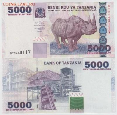 Танзания банкнота 5000 шиллингов 2003 год Пресс UNC - 550 руб - 50002003
