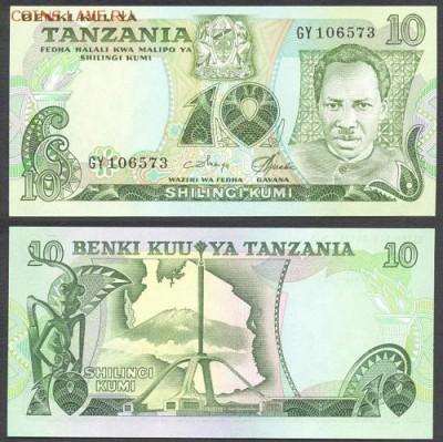 Танзания 10 шиллингов 1978 год Пресс UNC - 330 руб - 101978
