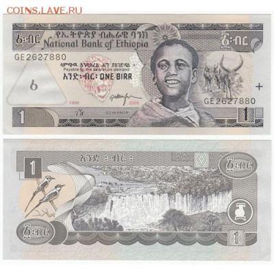Эфиопия 1 быр 2006 год Пресс UNC - 70 руб - 12006