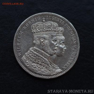 1 талер Пруссия 1861 коронация - DSC_7633.JPG