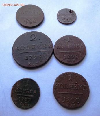 6 монет Павла 1 - IMG_20181205_132005