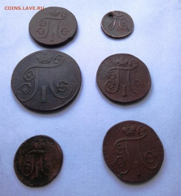 6 монет Павла 1 - IMG_20181205_132036