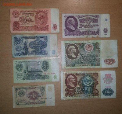 боны СССР 1,3,5,10,25,50,100 руб 1961,91г до 14.12 - боны 24 1