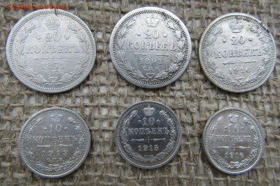 6 монет билон до 12.12.18 - IMG_1716.JPG