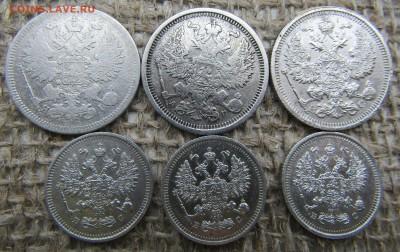 6 монет билон до 12.12.18 - IMG_1718.JPG