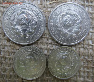 4 монеты билон - IMG_1720.JPG