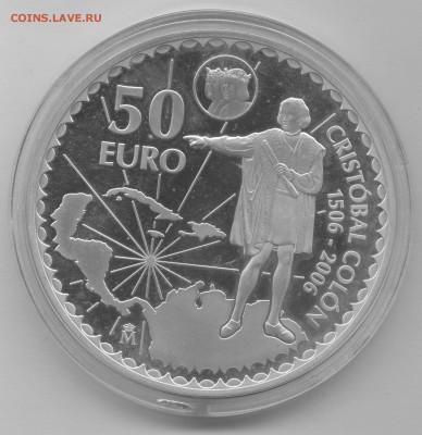 Испания 50 Евро 2006 г. Христофор Колумб. до 09.12.2018 в 22 - 11122