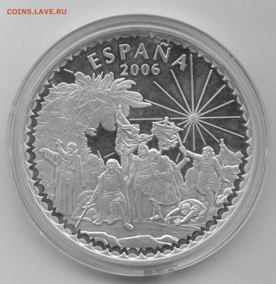Испания 50 Евро 2006 г. Христофор Колумб. до 09.12.2018 в 22 - 2121212