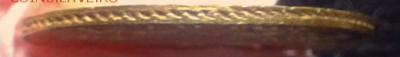 5 рублей 1830 г - Снимокюю.PNG