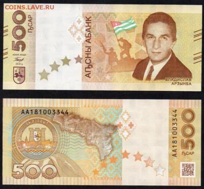 Изображение автомата Калашникова на бонах, монетах, жетонах - абхазия
