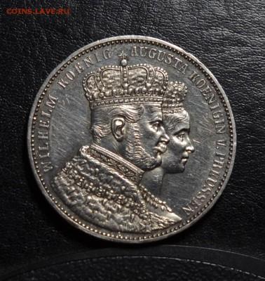 1 талер Пруссия 1861 коронация - DSC_7649.JPG
