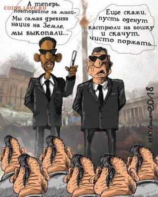 про Украину - 0 a 22q1