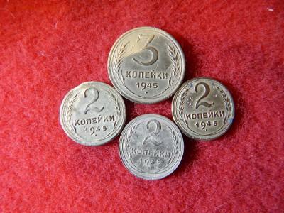 3и2 копейки 1945г 3 штуки и 2 коп. 1935г. - DSCN2059[1].JPG