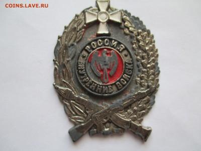 Изображение автомата Калашникова на бонах, монетах, жетонах - IMG_0282.JPG