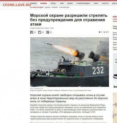 про Украину - 612
