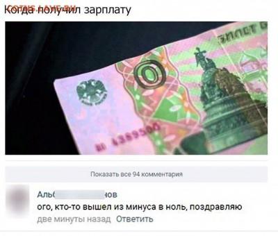 юмор - FPqzKoOzxEo