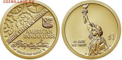 """1 доллар — «Изобретения Америки» (""""American Innovation"""") - США инновации.JPG"""