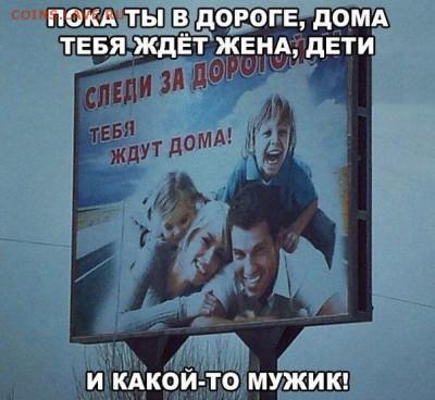 юмор - VxSugr6xlAI