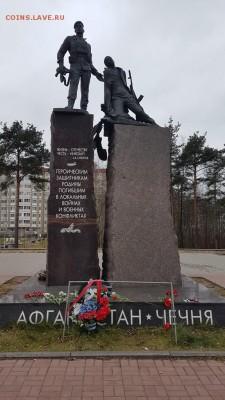 Изображение автомата Калашникова на бонах, монетах, жетонах - 20181110_135313