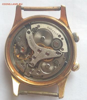 часы AU 20+,Браслет AU до 17.12.22ч 00 мин - IMG_20181208_122658