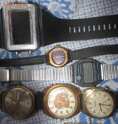 куплю часы.наручные .карманные - Часы.JPG