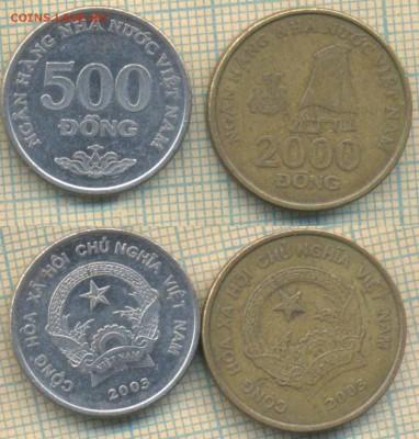Вьетнам 500,2000 донгов 2003 г. , до 17.12.2018 г. 22.00 по - Вьетнам 2 монеты  4772