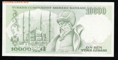 ТУРЦИЯ 10000 ЛИР UNC - 2 001