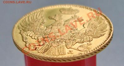 5 руб 1835 СПБ-ПД - 2011 100