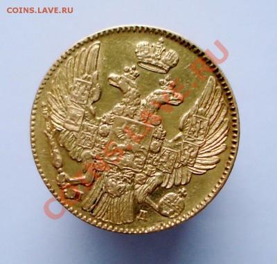 5 руб 1835 СПБ-ПД - 2011 006