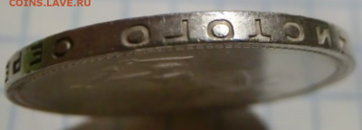 50 копеек 1927 UNC  До 16.12.18 - 22.30 МСК - Screenshot_3