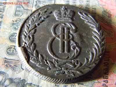 Сибирь 5 копеек 1774  в коллекцию до 14.12 в 21.30 по Москве - Изображение 5401