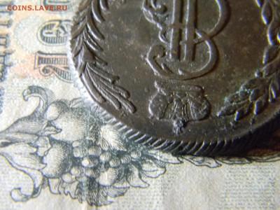 Сибирь 5 копеек 1774  в коллекцию до 14.12 в 21.30 по Москве - Изображение 5400